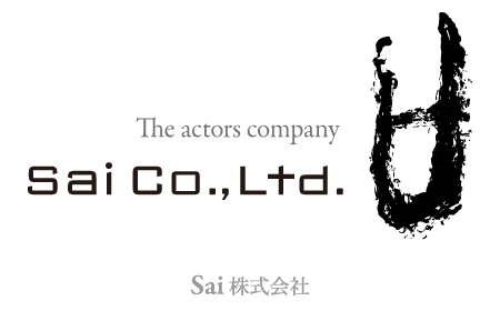 Sai Co.,Ltd. Sai株式会社